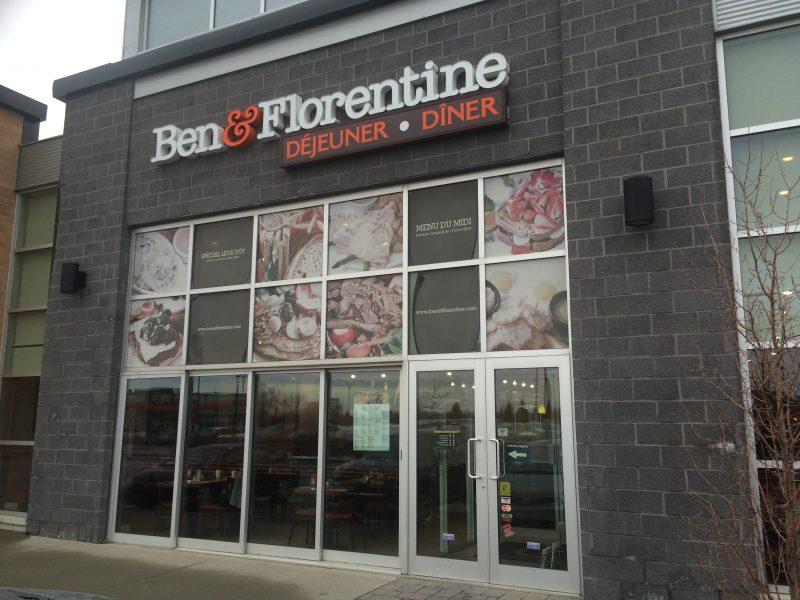Photo du restaurant Ben et Florentine de Saint-Hyacinthe.